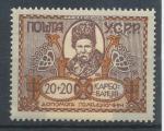 1923, Ukrajina Mi - *68A