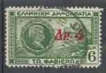 1932, Řecko Mi - 348