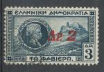 1932, Řecko Mi - 349