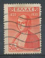 1930, Řecko Mi - 331