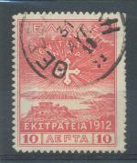 1913, Řecko Mi - 178