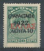 Řecko Mi - *273