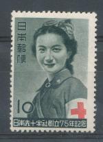 1952, Japonsko Mi-*575
