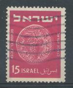 1950, Izrael Mi-45