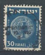 1949, Izrael Mi-26