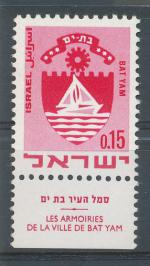 1969, Izrael Mi-**444