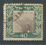 1949, Izrael Mi - 18