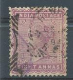 1882, Anglická Indie Mi 39