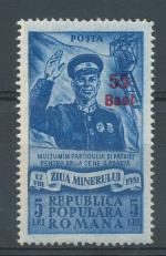 1951, Rumunsko Mi - **1348