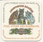 PT Vojkovice č.4