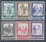 1965, Vatikán Mi-**471/6