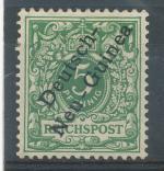 1897, Kolonie DR - Neu-Guinea Mi - *2